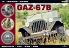 11 - GAZ-67B (without decal)