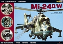03 - Mi-24 D/W (without decals)