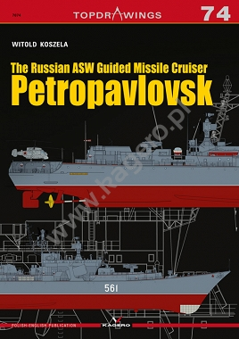 The Russian ASW Guided Missile Cruiser Petropavlovsk